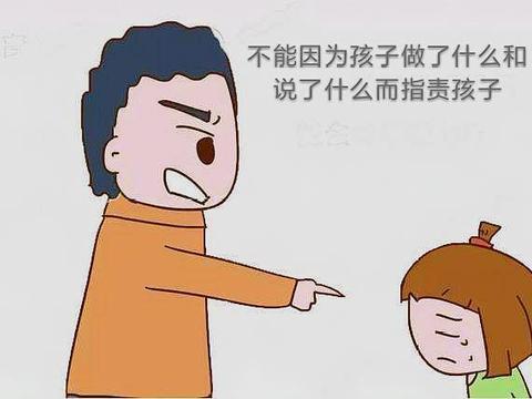 如果你的孩子正值青春期,这样能让你们的亲子关系越来越好