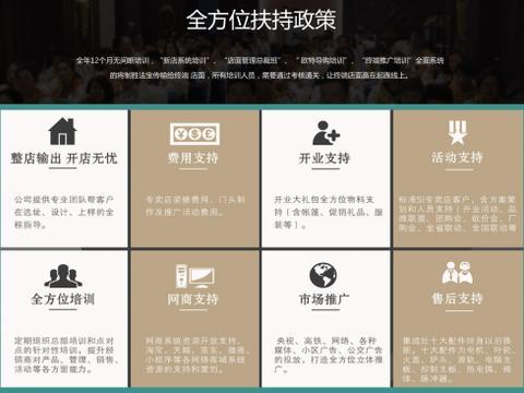 壮志赋华章,欧特集成灶营销总监苏荣军专访
