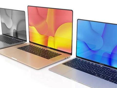 苹果16寸MacBook Pro或将于10月发布:价格将创新高