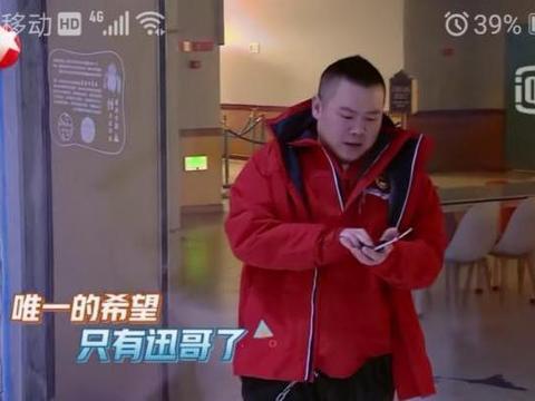 生命密码解读:岳云鹏刘宪华吵架,看似理念不同,其实有相同点