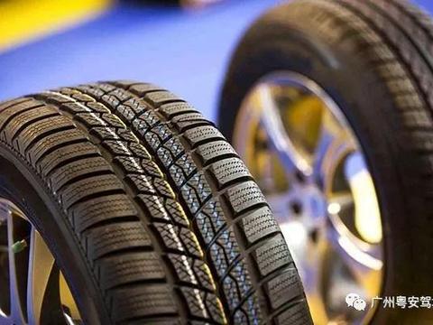 广州粤安驾校驾驶技巧第一期|轮胎常识知多点