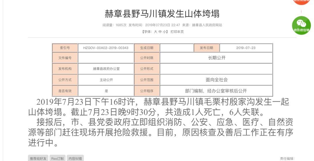 http://www.bjhexi.com/guonaxinwen/995879.html