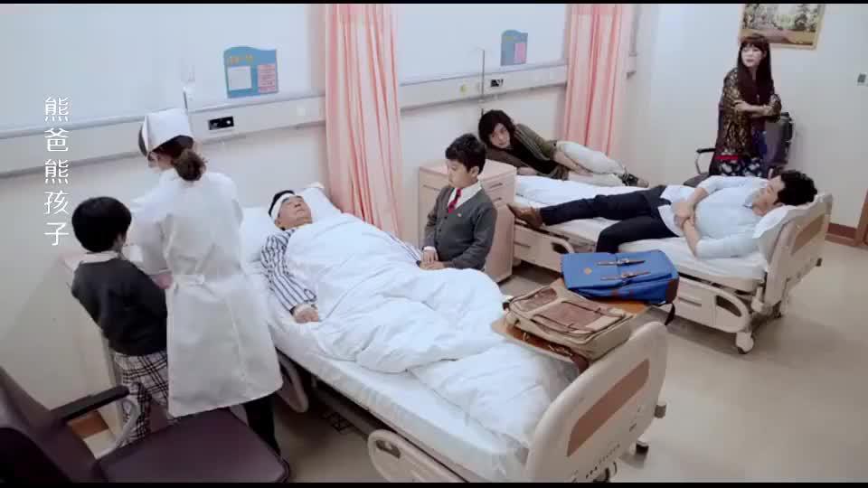 沙溢和儿子在医院相遇,儿子助人为乐却变成肇事者,沙溢一脸懵逼
