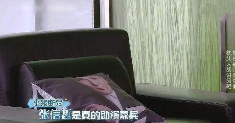 岳云鹏最后一期终于读懂了规则 刘宪华这几百个节目算是白去了
