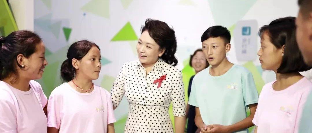 """彭丽媛出席""""爱在阳光下""""2019大凉山儿童北京夏令营开营式"""