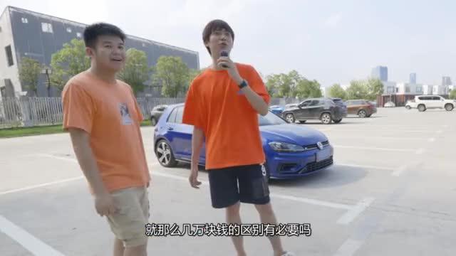 视频:300万粉丝博主开什么车?高尔夫R体验 外卖伴侣 EP 2
