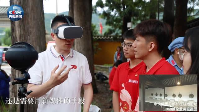 当@央视新闻 遇上@华东理工大学 社会实践的同学们……