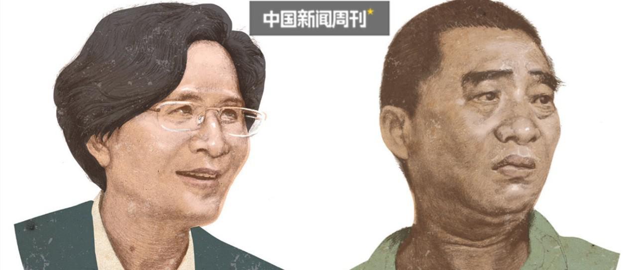 """2019郫县兼职日结_""""最富法官""""张家慧夫妇:总资产超200亿 控制35家企业"""