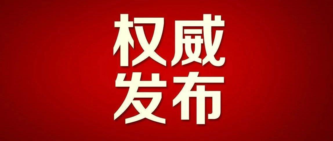 http://n.sinaimg.cn/sinacn20190725ac/36/w1148h488/20190725/6ca1-iafwsqq1229623.jpg