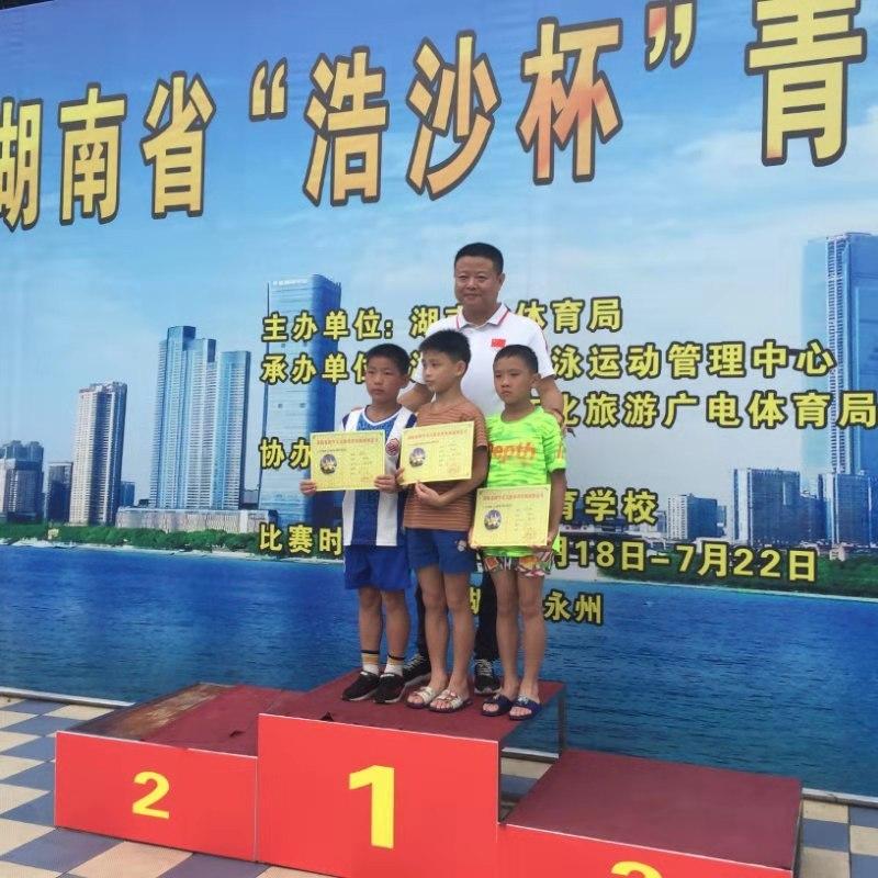 牛!长沙一小学派4名学生参赛,获省青少年跳水锦标赛2金2银2铜