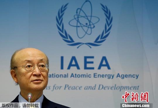 天野之弥逝世 国际原子能机构将任命代理总干事