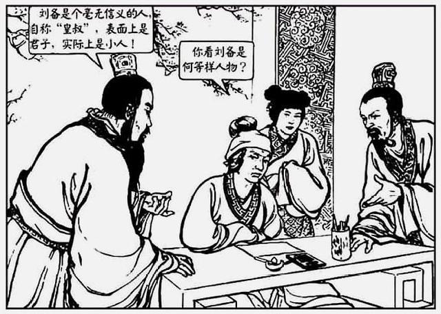 徐庶到底有多厉害,后来为何不再辅佐刘备?