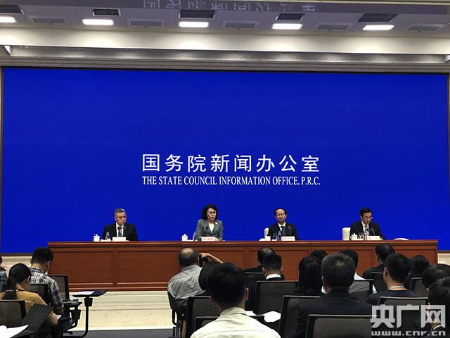 中残联主席张海迪:中国康复大学启动筹建