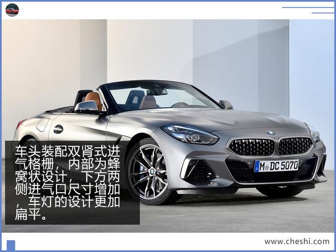 宝马新Z4开售,6速手动+软顶敞篷,4.4秒破百,不比保时捷911慢