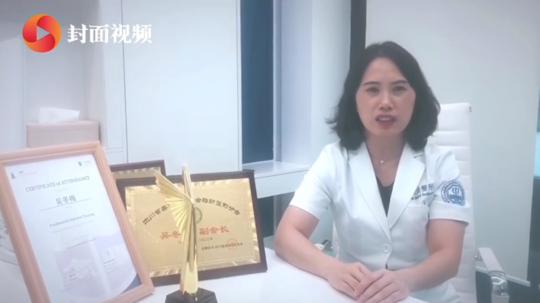 2019封格女性|成都八大处医疗美容医院瘢痕综合治疗中心主任吴冬梅:您的美丽 我的追求