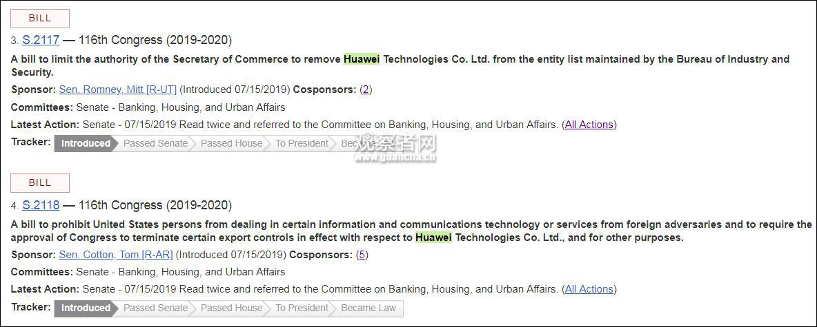 """如何发布网上兼职信息_美立法限制华为""""专利权"""" 商务部8字回应"""