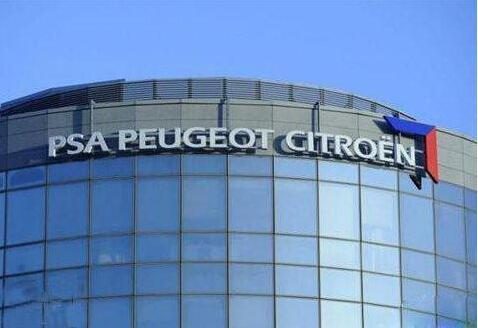 PSA集团发布上半年财报:营收383亿欧元,盈利超33亿欧元