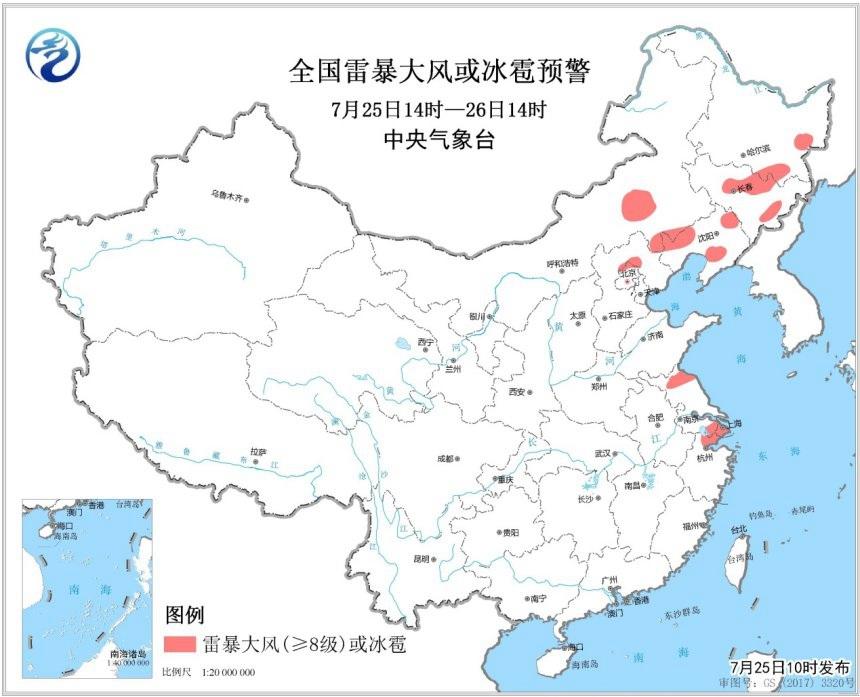 强对流天气蓝色预警 北京江苏浙江局地有雷暴大风|浙江