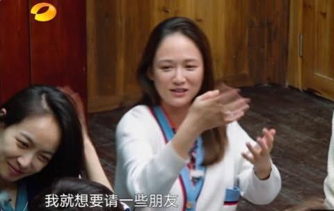 王丽坤、陈乔恩,宋茜洗漱完忘化妆,看清三人前后反差,不太敢认