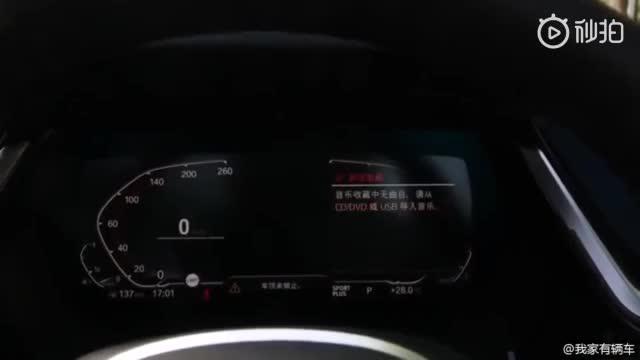 视频:宝马Z4 19款sDrive 25i M运动曜夜,像是黑夜中最闪耀的那颗星。