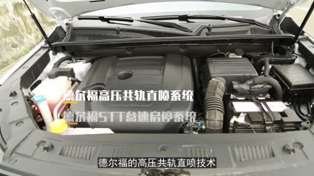 视频:车市言选 优劣明显,长安新CS75,怎么选?