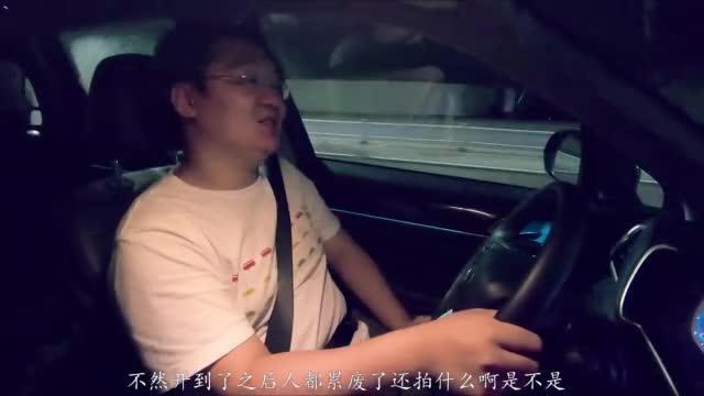 视频:汽车小编逃跑计划 与广汽传祺GS5寻找消失的地平线