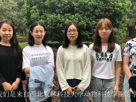 学霸!寝室5人全考上研究生 2人保送至清华大学