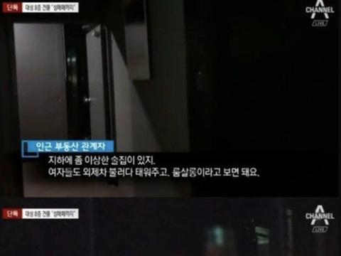 姜大声被李胜利连累?网曝其名下房产涉嫌性招待