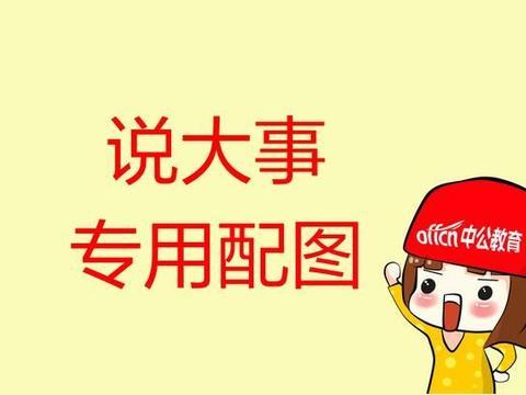 甘肃临夏事业单位三岗面试最低分数线出来了!39.23就能入面?