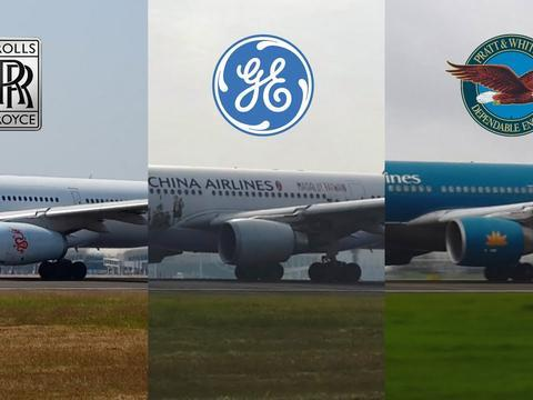 飞机发动机制造商三大巨头:通用、罗尔斯-罗伊斯、普莱特-惠特尼