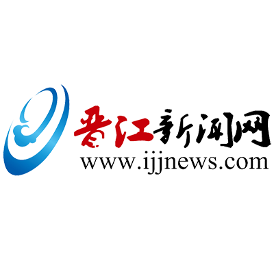 泉州市政协委员晋江小组赴德化县视察