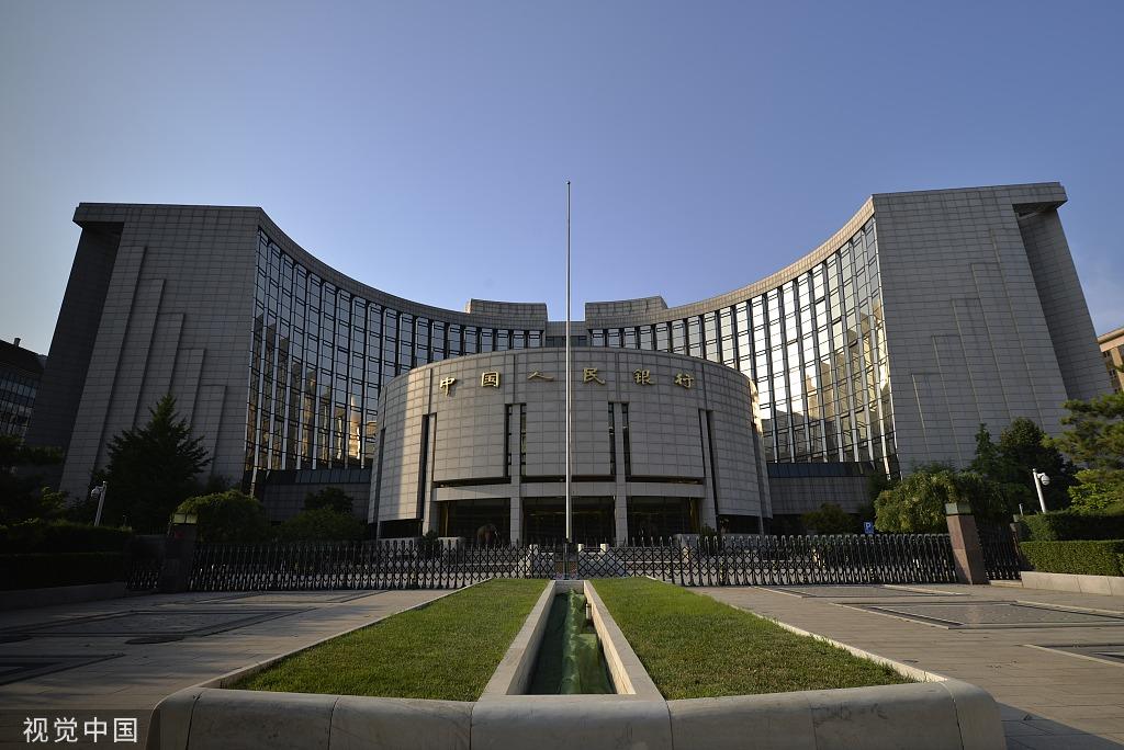 央行:未经央行批准的 不得注册登记为金融控股公司