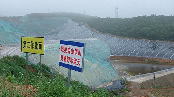 """环境部:长江7省有692家""""三磷""""企业 四成有环境问题"""