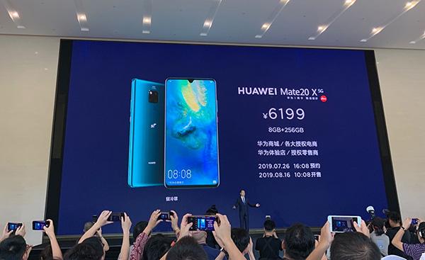 华为称首款5G手机不考虑盈利 折叠屏机遇到问题较大