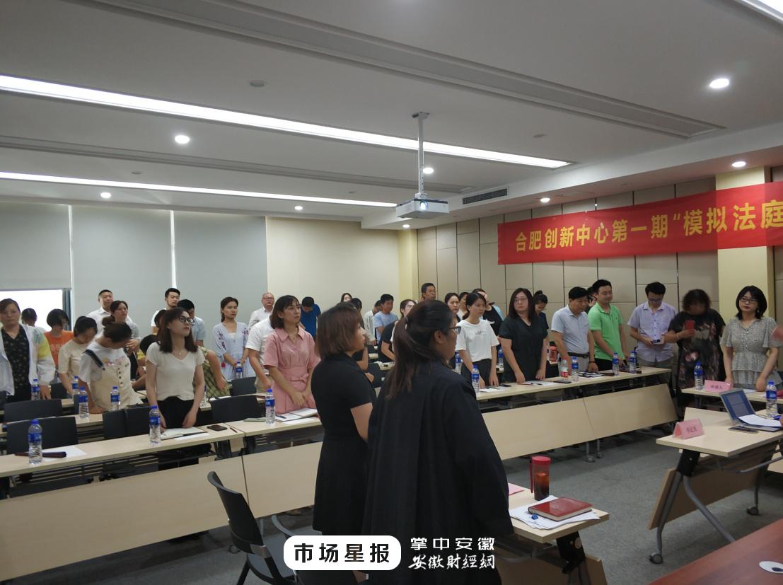 """经开区芙蓉社区联合东湖高新举办第一期劳资关系""""模拟法庭""""活动"""
