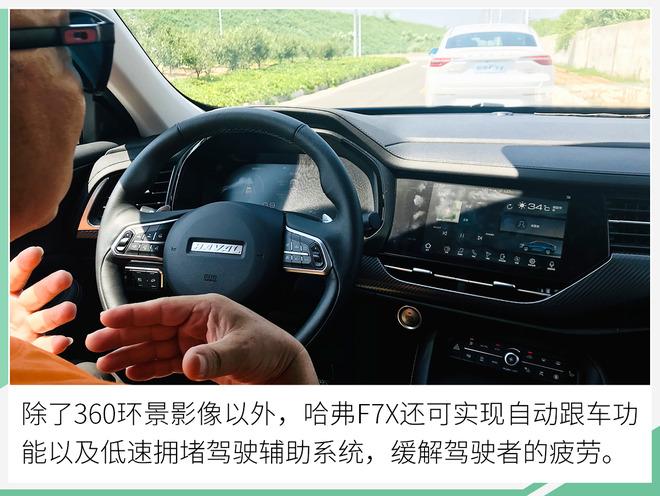 以创新科技对话未来 长城F7x打造一站式移动终端