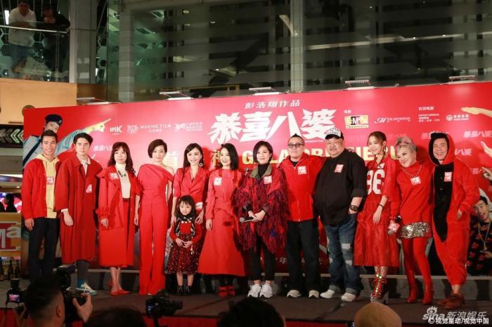 彭浩翔新电影《恭喜八婆》再找杨千嬅主演 有机会超越
