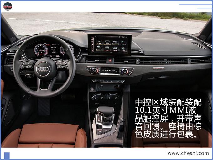 奥迪新A4旅行版,颜值超高,即将开售,看完尾灯宝马3系都说好