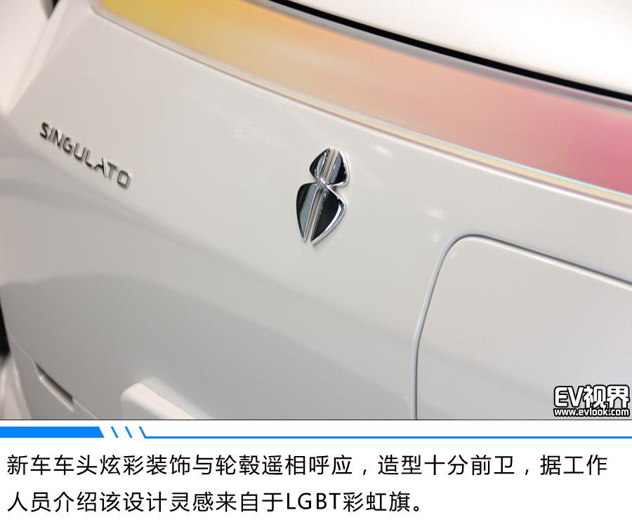 来自未来的微型电动车 奇点iC3续航有望破300km 可以开始攒钱了
