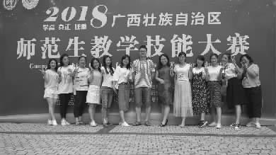 广西幼师高专:构建多元协同中高职贯通培养
