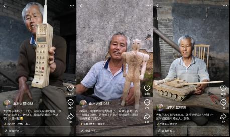 广西60岁木匠巧手做玩具走红火山小视频