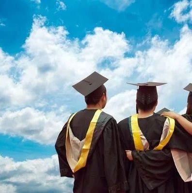 这8种类型,可确认为家庭经济困难学生,享受国家资助政策