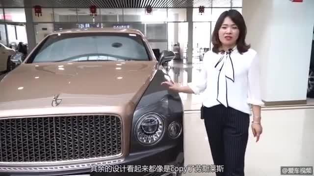 视频:汽车视频:利慕尚配置豪华,天津港实拍