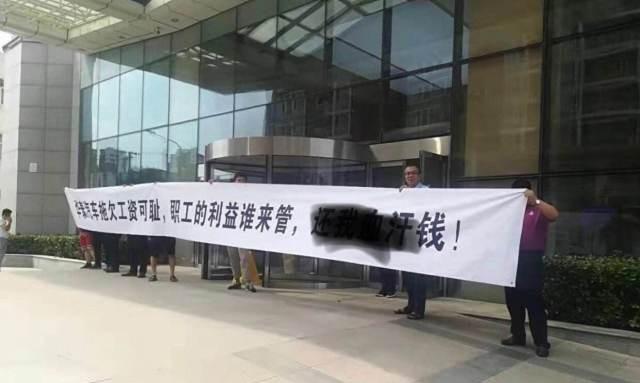 又一中国车企落魄了,部分车型停产,拖欠员工工资700万!