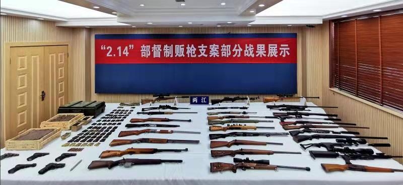 重庆警方破获跨省网络制贩枪案 抓获35人缴枪39支|嫌疑人|制贩