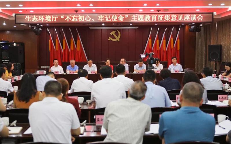 四川省生态环境厅厅长开门纳谏: