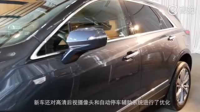 视频:凯迪拉克新款XT5曝光!配置大幅升级,尺寸比奔驰GLC还大