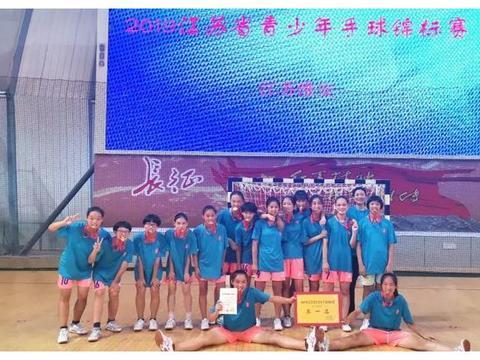 金湖女子手球队勇夺省青少年手球锦标赛冠军