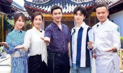 《中餐厅》节目开播!黄晓明坐店长位置,王俊凯与杨紫成CP?