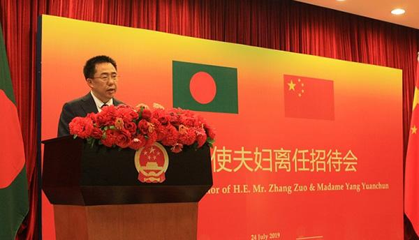 中国驻孟加拉国大使张佐即将离任